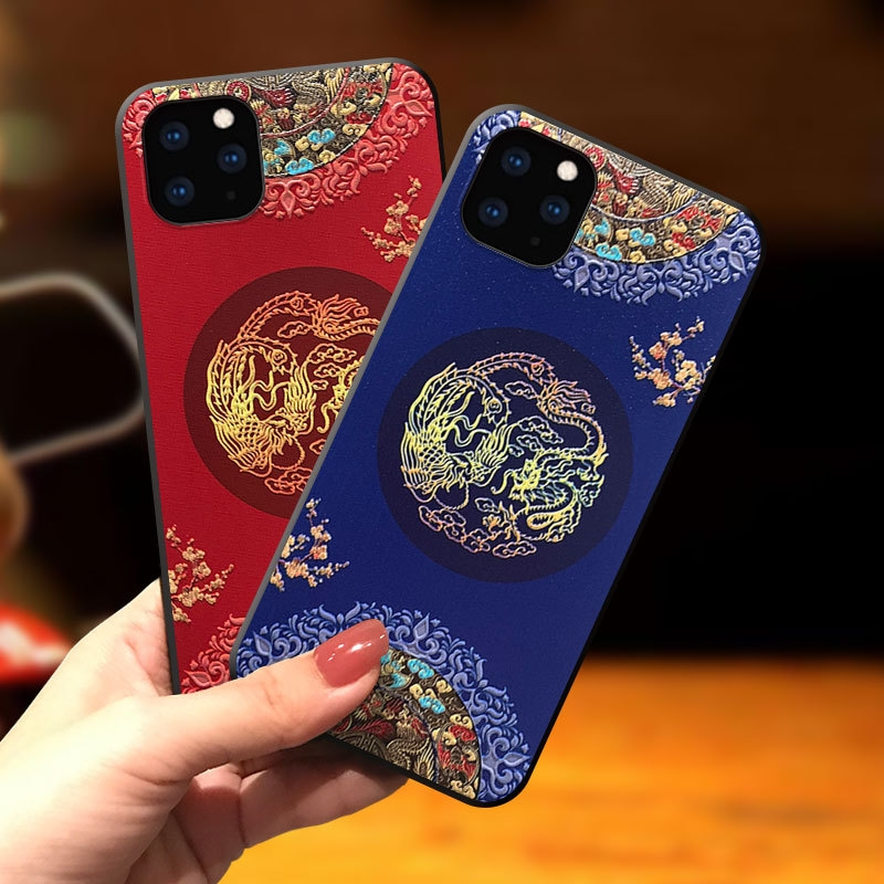 Embossed 3D Antiquity Style Shockproof Cover Case for iPhone 12 Mini