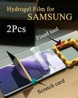 Zachte Hydrogel Film Voor Samsung S20 S21 Ultra 20FE S9 S8 S10E S10 5G S7 Rand Hd Screen Protector galaxy Note 20 10 Plus 9 8 20U