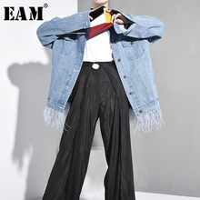 [EAM] 2019 New Autumn Winter Lapel Long Sleeve Blue Denim Feather Split Joint Big Size Jacket Women Coat Fashion Tide JW8320(China)