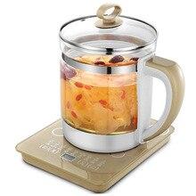 Многофункциональный медицинский горшок подписка заварник плитка для приготовления чая сироп десерт яйцеварка стеклянный Электрический чайник