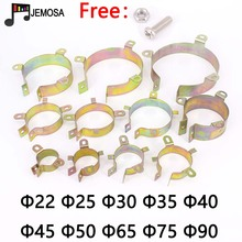 5PCS Duurzaam Condensator Bracket Klem Houder Clap 22mm 25mm 30mm 35mm 40mm 45mm 50mm Montage Clip Oppervlak plating zink