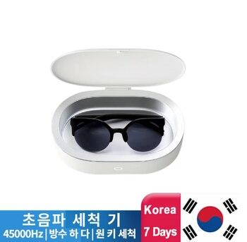 Eraclean máquina de limpeza ultrassônica 45000hz alta frequência vibração lavagem limpeza jóias óculos relógio