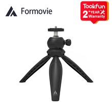 Formovie Projector Desktop Bracket 360° Horizontal Rotation Independent Foot Design Three-Stage Height Adjustment Bracket For Tv