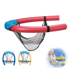 AISPORT Floating Pool Noodle Mesh Chair Net Swimming Chair Seats Net For Pool Party Kids Bed Seat Water Sport