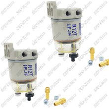 2 PCS R12T Fuel /Water Separator Filter diesel engine for Racor 140R 120AT S3240 NPT ZG1/4-19 Automotive Parts Complete Combo цена 2017