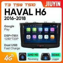 Jiuyin para a grande parede haval h6 2016 - 2018 rádio do carro reprodutor de vídeo multimídia navegação android nenhum 2din 2 din dvd