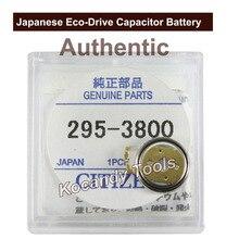 Citizen Battery 295.38  Eco-Drive Capacitor  M5L81 C601 C605 C615 Genuine Part No. 295-3800 Watch Battery Accumulator