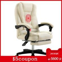 Высококачественное офисное кресло для руководителя эргономичное компьютерное игровое кресло интернет кресло для кафе бытовой шез