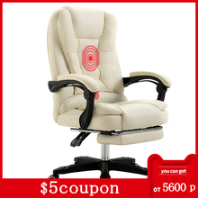 High quality office executive chair ergonomic computer game Chair Internet chair for cafe household chair