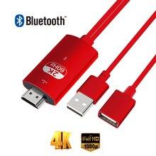 Larryjoe 2K Bluetooth USB HDMI kablosu adaptörü Iphone 11 PRO MAX XS XR 6 7 8 artı Samsung s8 LG IOS Android telefon TV HDTV