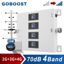 GOBOOST Phone Signal Booster 2g GSM 900 850 3g UMTS 2100 amplificatore cellulare 4g LTE FDD 800 1800 2600 Kit ripetitore a quattro bande
