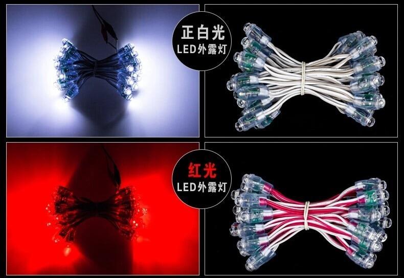 Водонепроницаемый на открытом воздухе 12 мм одноцветный светодиодный пиксельный модульный, Красный высокая яркость светодиодный