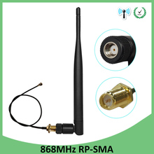 antennas repeater antenna GSM