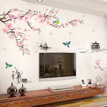 цена на Chinese style Wall Stickers Plum flower Wall Decals for Bedroom Living room Removable Vinyl Sticker Plants Murals Home Decor