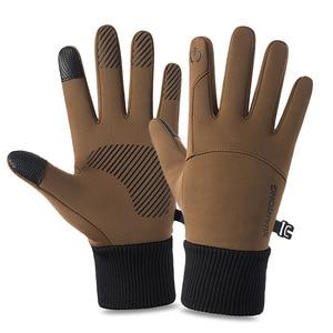 Перчатки для занятий спортом на открытом воздухе, для мужчин, для вождения, мотоцикла, сноуборда, Нескользящие лыжные перчатки, теплые флисовые перчатки для мужчин и женщин