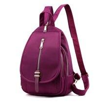 Новый многофункциональный рюкзак для женщин водонепроницаемый