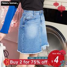 MetersBonwe Denim Skirt High Waist A-line Mini Skirts Women