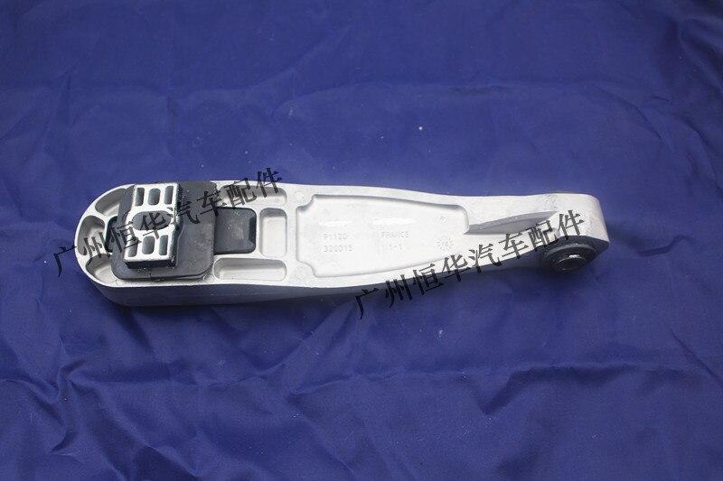 Кронштейн для торсионной планки двигателя XC90 3,2l, резиновый Кронштейн для ног двигателя