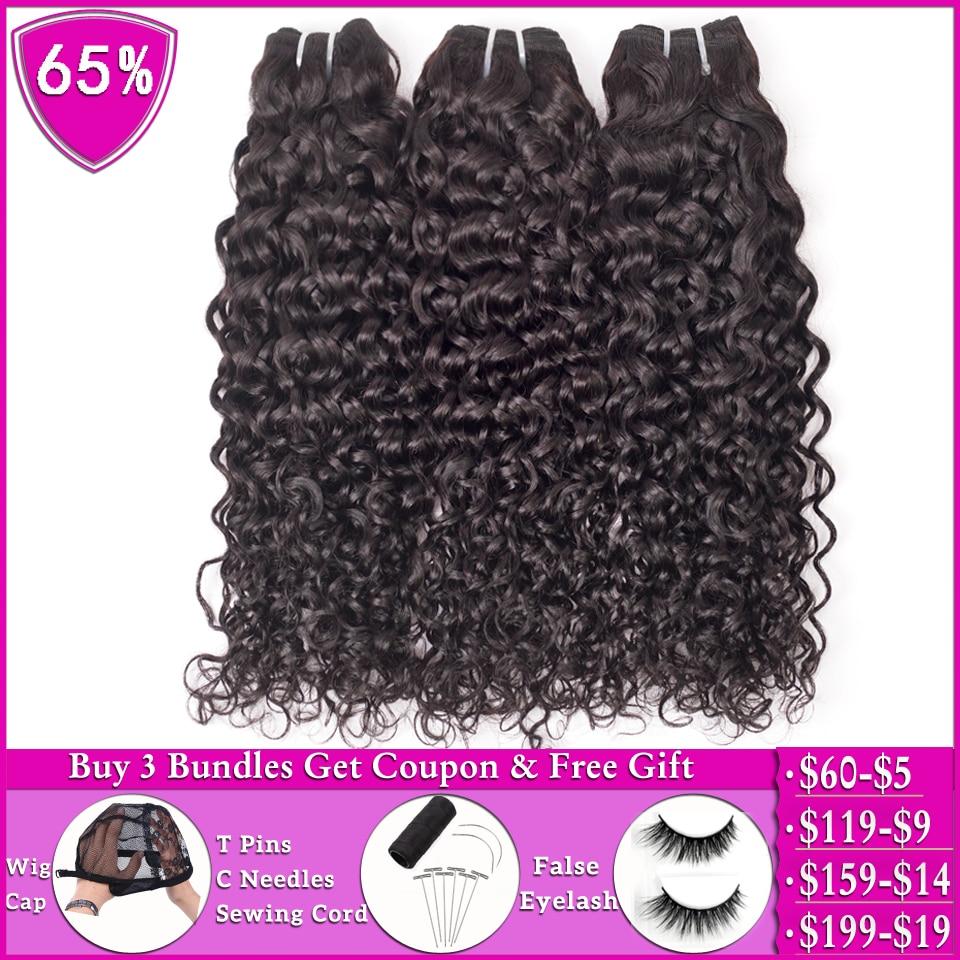 BEAUTY GRACE Water Wave 1 Or 3 Bundles Human Hair Bundles Deals Non-remy Hair Extensions Peruvian Brazilian Hair Weave Bundles