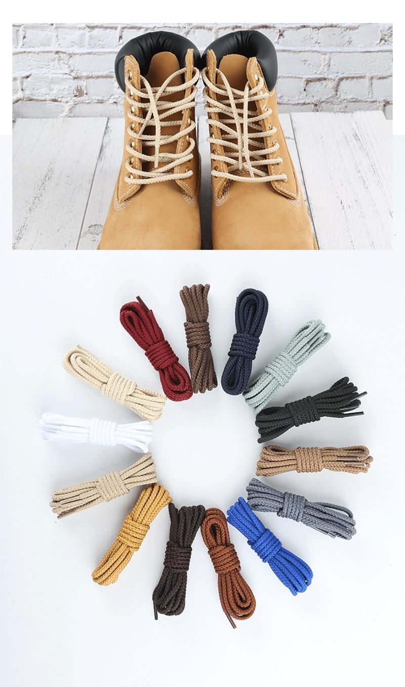 1 пара классические круглые шнурки Уличная обувь для прогулок на шнурках с белой высокой плотностью ткацкие кроссовки для отдыха шнурки унисекс