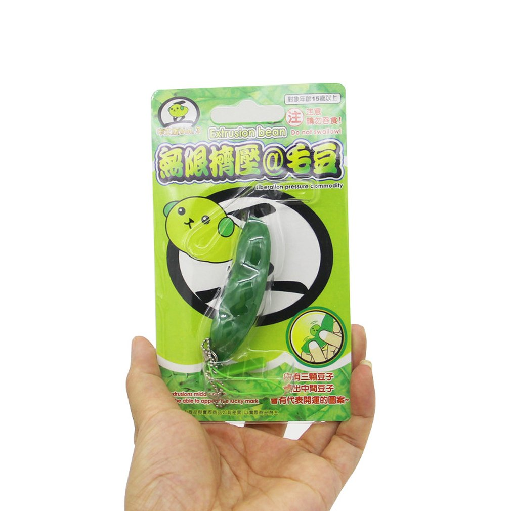 New Squish Squeeze Toys Green Fun Beans Mini Pendants Anti Stressball Squeeze Slow Rebound Elastic Squeeze Toy For Decompression