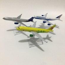 Jason tutu russian airlines sibéria s7 modelo de avião aeroflot airbus 320 aeronaves diecast modelo metal 1/400 escala avião brinquedo