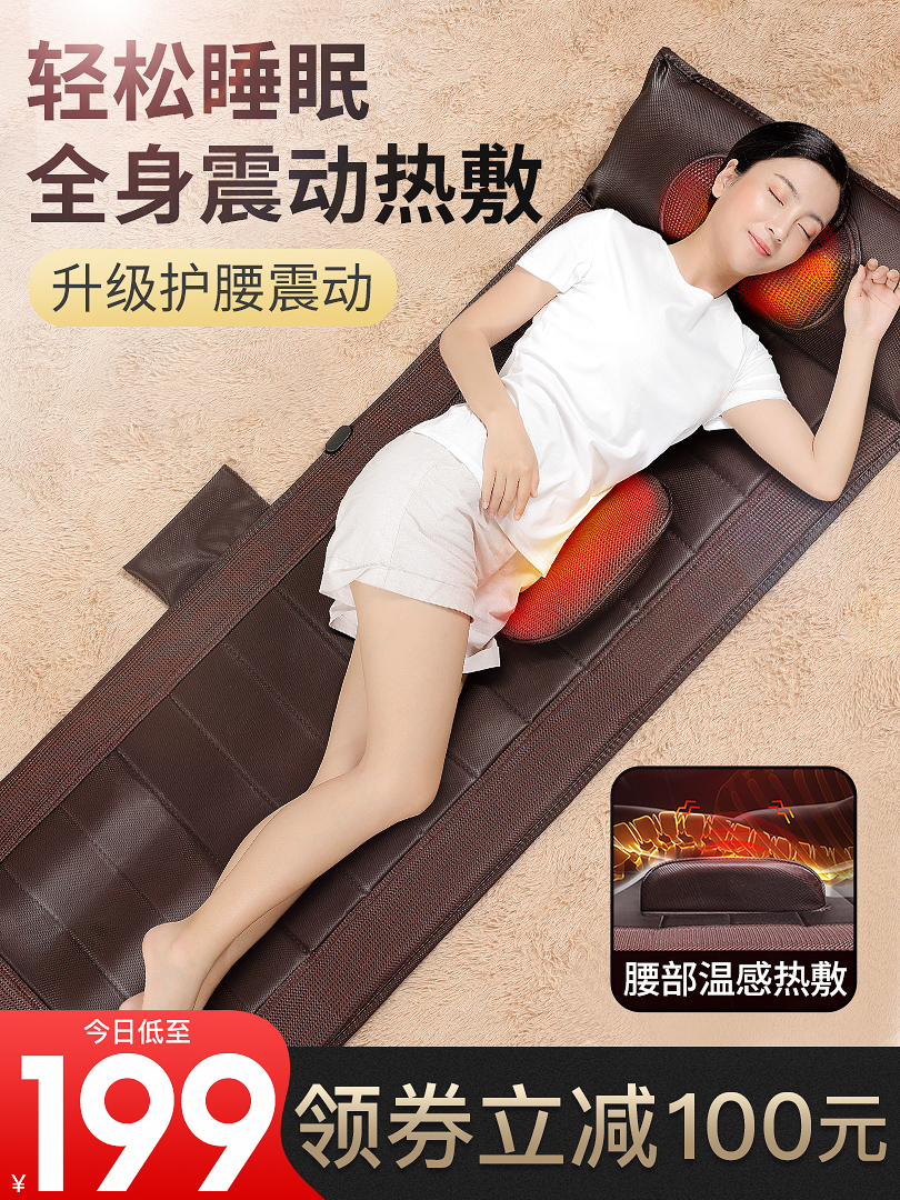 Book Bo Massage Implement Mattress Household The Elderly Whole Body Many Function Electric Heating Blanket Neck Waist Shoulder