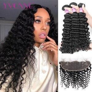 Yvonne натуральные волнистые волосы, 3 пучка натуральных волос, 13*4