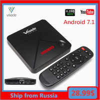 Android 7.1 Netflix Youtube HD 4K Smart Android TV BOX Google Voice Assistant 2G 16GB Bluetooth 4.2 IPTV BOX Ship From Russia