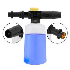 Image 4 - 750ML Car Soap Foam Generator High Pressure Washer Adjustable Sprayer Nozzle Lance For Karcher K2 K3 K4 K5 K6 K7 Car Accessories