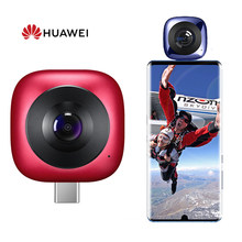 Huawei 360 Panoramic Video Camera Type-c Android 3D Live Motion Wide Angle Lens HD VR Fish Eye Cam(China)