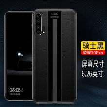 Accesorios de teléfono hechos a mano de lujo Shell para Huawei Honor 20 Funda de cuero genuino para Huawei Honor 20 pro suave TPU parachoques