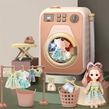 Children's Electric Mini Drum Rotatable Washing Machine Toy Play House Kitchen Toy Rice Cooker Cooking Doll Toy Set Girl Gift