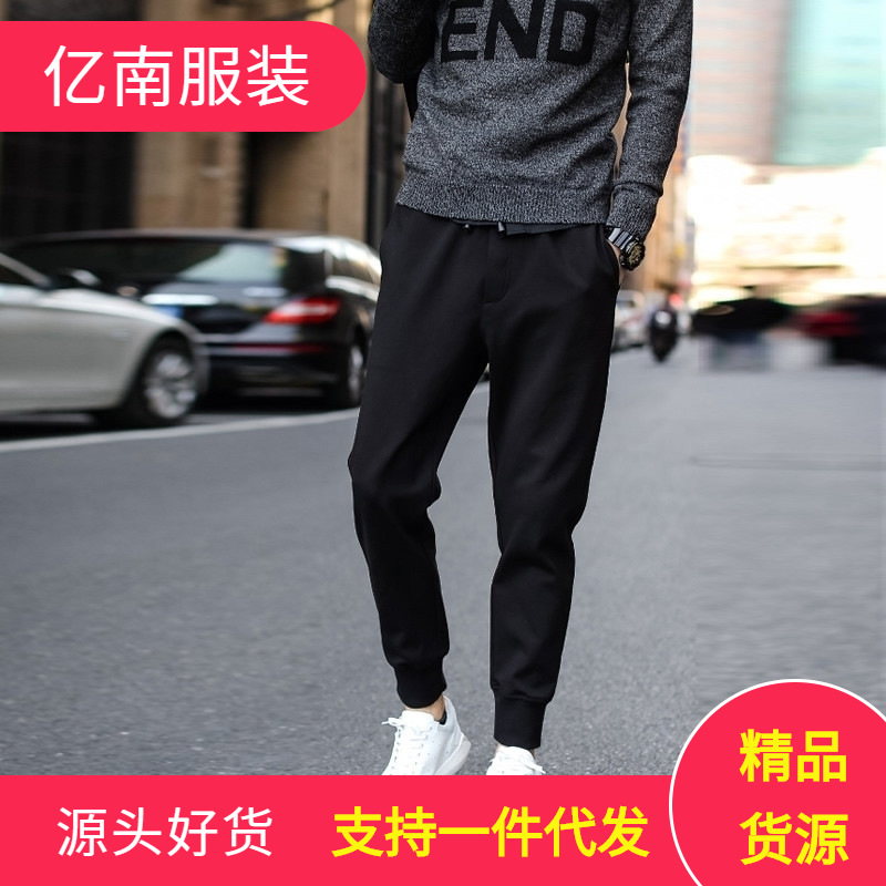 2019 Summer New Style Youth Men Solid Color Casual Pants Fashion Micro Elastic Breathable Athletic Pants Men's