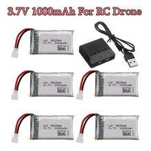 3.7V 1000mAh يبو البطارية + شاحن ل Syma X5 X5C X5S X5SC X5HW X5HC X5SW X300 X400 X500 HJ819 أجهزة الاستقبال عن بعد Drone قطع غيار