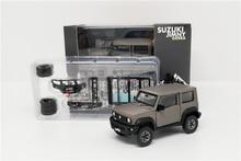 1:64 BM Creations Suzuki Jimny (JB74) матово серый с комплектом аксессуаров, правый руль, литая модель автомобиля