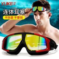 Óculos de sol masculino miopia alta definição anti nevoeiro homem grande quadro álcool por volume natação óculos à prova dgoágua feminino gog Óculos de segurança     -