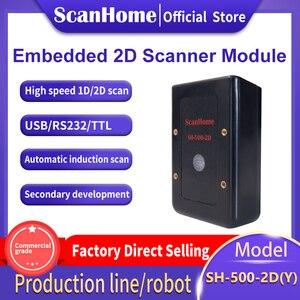 ScanHome barcode Scanner Modul