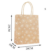 12 pcs/set New Year Christmas Kraft Paper Gift Bags Kids Party Shopping High-end Portable Packaging Bag Random