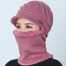 купить Female Warm Beanie Hat Rabbit Hair Snow Caps Winter Women Hat One Body Cap Gorras Bonnet Mask Fashion Wool Hat Collars по цене 530.17 рублей