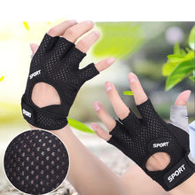 2020 New Professional Gym Gloves Black Power Weight Lifting Women Men Workout Bodybuilding Half Finger Hand Protector Indoor T12(China)