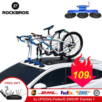 ROCKBROS Bicycle Rack Roof-Top Suction Bike Car Rack Carrier Quick Installation Sucker Roof Rack For MTB Mountain Bike Road Bike - Category 🛒 Sports & Entertainment