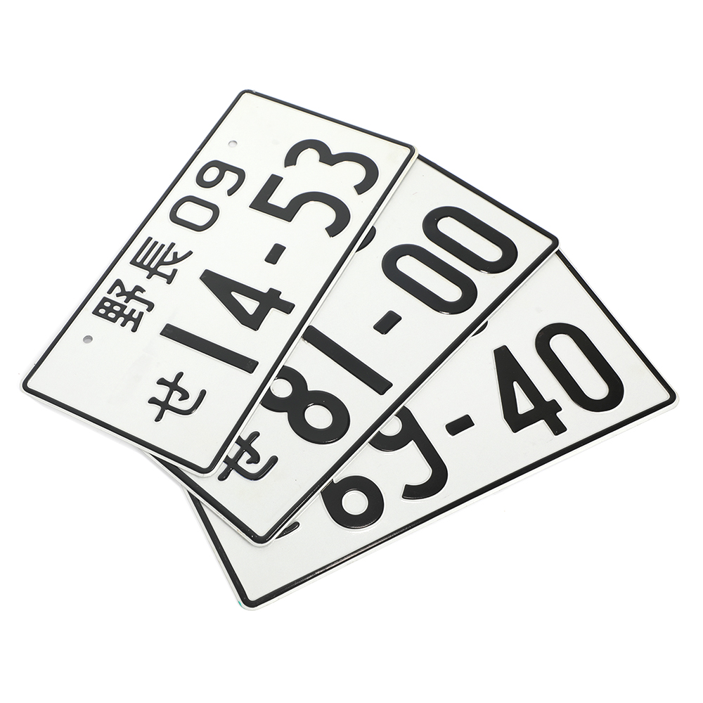 JDM Japanese Style License Plate Aluminum License Number Car Decoration License PlateFor Universal Car