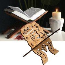 Drewniany Koran Koran święty stojak na książki montaż półka na książki Eid al-fitr islamska półka na książki prezent świąteczny dekoracje domu tanie tanio CN (pochodzenie) Nieregularne Wooden Quran Holy Book Stand Holder Drewno drewniane