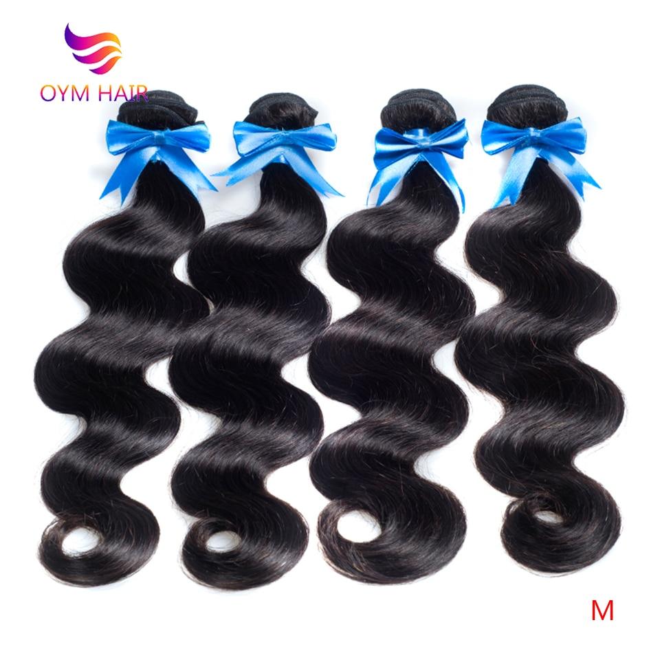 "OYM HAIR Brazilian Body Wave Hair Weave Bundles Natural Color 100% Human Hair Weave 1/3/4 Piece 8""-28"