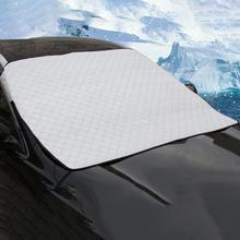 Универсальный автомобильный зимний чехол на лобовое стекло, защита от снега, Толстый водонепроницаемый чехол для блокировки ветра, дождя, мороза, 116x148 см, на весь год