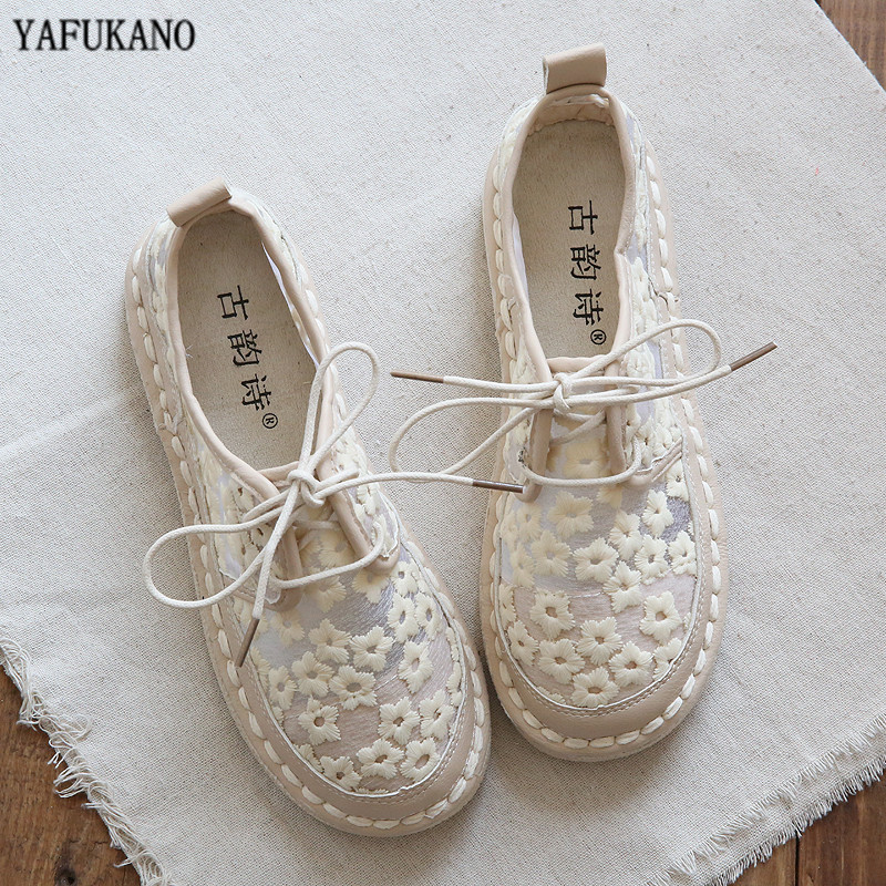 Mori Literary Retro Lace Mesh Breathable White Flats Round Head Lace-Up Flat Casual Shoes Handmade Comfort Soft Sole Single Shoe