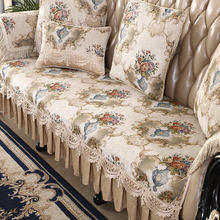 Retro Chenille Lace Sofa Cover 1 2 3 Seater Floral Leather Couch Slipcover Protector Armrest Chair Cover Anti-slip European(China)