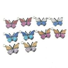 Модные подвески в виде бабочек из сплава 10 шт/лот очаровательные