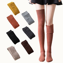 New Over Knee Long Stockings Women's Cotton Socks Warm Large Size High Socks Autumn Winter Warm Pants Daily Wear